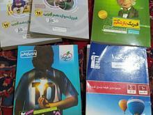 کتاب های کنکوری در شیپور