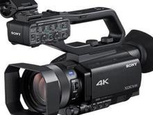 دوربین فیلمبرداری سونیpxw-x70 به همراه کلیه ی تجهیزات در شیپور