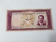 اسکناس صدریالی شماره قشنگ وباارزش در شیپور