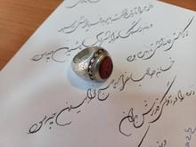 انگشتر نقره با نگین عقیق در شیپور