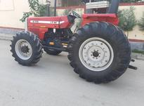 تراکتور 475 جفت مدل 98 در شیپور-عکس کوچک