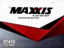 باتری خودرو باطری battery در شیپور