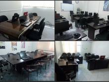 70%تخفیف دوره آموزش مهارتهای رایانه ICDL در کرج در شیپور