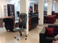 *مبل چرم صندلی مدیریتی میز اداری دفتری جلومبلی* در شیپور-عکس کوچک