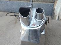 دستگاه خرد کن میوه در شیپور-عکس کوچک