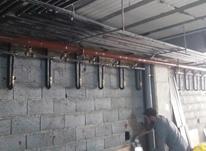 لوله کشی گاز باتاییدیه نظام مهندسی در شیپور-عکس کوچک