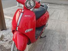 موتور کاوانs در شیپور