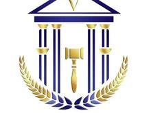 دفتر وکالت و مشاوره حقوقی در شیپور
