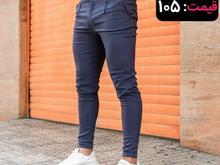 شلوار اسلش ساده/شش جیب مردانه (تنوع رنگ) در شیپور