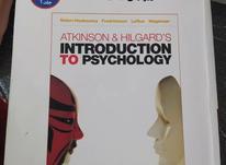 فروش کتابهای روانشناسی در شیپور-عکس کوچک