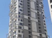 فروش آپارتمان120متر/خانه دارشدن سخت نیست در شیپور-عکس کوچک