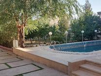 استخدام خانوم جهت انجام امور روزمره ویلا در شیپور