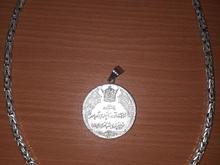 سکه نقره تاجگذاری سال 46،بسیار زینتی مربوط به انقلاب سفید در شیپور