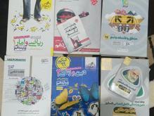 کتاب های تست کنکور انسانی نظام جدید برای همه دروس در شیپور