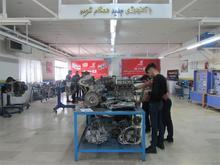 آموزش تخصصصی تعمیرات خودرو در باسابقه ترین مرکز آموزشی در شیپور