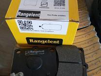 لنت جلو پراید RangeLent در شیپور