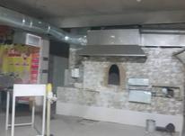 اجاره تجاری و مغازه 125 متر در تجریش در شیپور-عکس کوچک