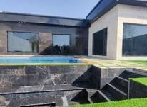 ویلا باغ 400 متری در شیپور-عکس کوچک