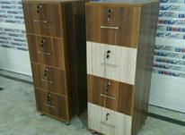 فایل چهار کشو قفلدار پوشه و پرونده خور اداری* در شیپور-عکس کوچک