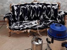 مبلشویی و خشکشویی مبل ترنج در شیپور
