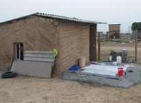 فروش یک قطعه زمین در سیمین شهر در شیپور-عکس کوچک