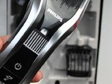 ماشین اصلاح سر و صورت فیلیپس در شیپور