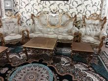 مبلمان سلطنتی7نفره بامیزوعسلی ست مبل در شیپور