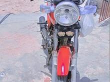 موتور ولگا 150 استارتی در شیپور