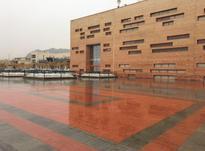 سنگ فرش، موزائیک های پلیمری، کفپوش در شیپور-عکس کوچک