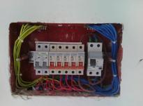 خدمات برق ساختامن رفع ایراد نصب آیفون در شیپور-عکس کوچک