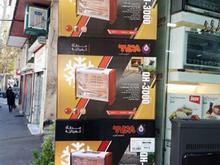 بخاری برقی فن دار کم مصرف در شیپور