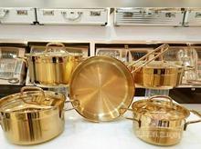 سرویس قابلمه 9پارچه استیل طلایی در شیپور