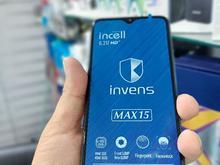 برند invents MAX15 قفل اثرانگشت وقفل چهره در شیپور