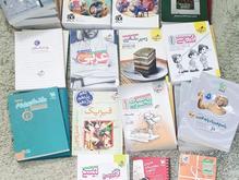 کتابهای کنکور تجربی نظام جدید در شیپور