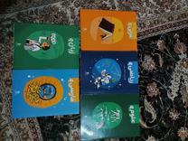 DVD های آموزشی پرش پایه نهم در شیپور
