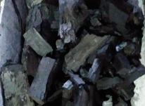 فروش زغال کبای درجه یک جنگلی سربندی ضایعات مبلی بدون خاکه در شیپور-عکس کوچک
