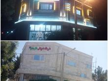 دو مغازه و یک واحد تجاری در شیپور