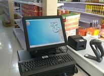 نرم افزار حسابداری فروشگاه ها در شیپور-عکس کوچک