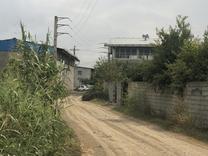 130 متر زمین جفت بافت مسکونی در شیپور