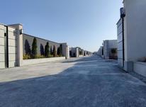 قطعات شهرکی 500 متری تهراندشت در شیپور-عکس کوچک