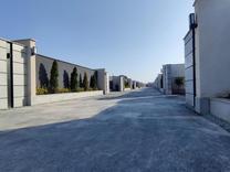 قطعات شهرکی 500 متری تهراندشت در شیپور