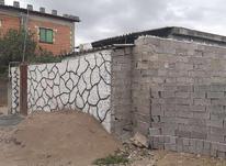 فروش زمین مسکونی دست اول در شیپور-عکس کوچک
