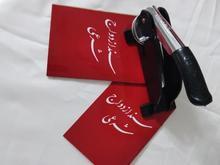 تنظیم عقدنامه(صیغه نامه)ازدواج/دائم/موقت/خطبه طلاق در شیپور