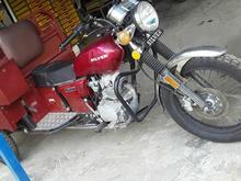 موتورسه چرخ درحدصفر در شیپور