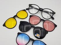عینک طبی با 4 کاور مگنتی آفتابی در شیپور