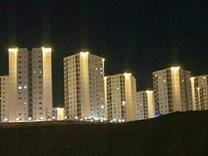 فروش آپارتمان پیش فروش در فاز 11 زون 2 در شیپور