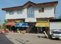 فروش تجاری و مغازه 45 متر در سلمان شهر در شیپور-عکس کوچک
