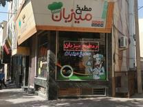 مغازه تجاری بزرگ، خ معلم، نرسیده به خوابگاه در شیپور