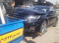 یدک کش خودروبر نیسان جرثقیل امداد خودرو در شیپور-عکس کوچک