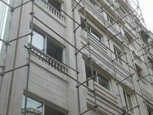 داربست فلزی تهران وحومه در شیپور